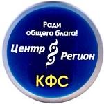 Купить КФС Кольцова | Центр Регион | Официальный сайт Центр Регион